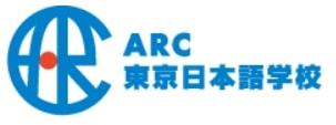 ARC東京日本語学校