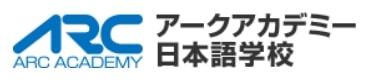 アークアカデミー日本語学校