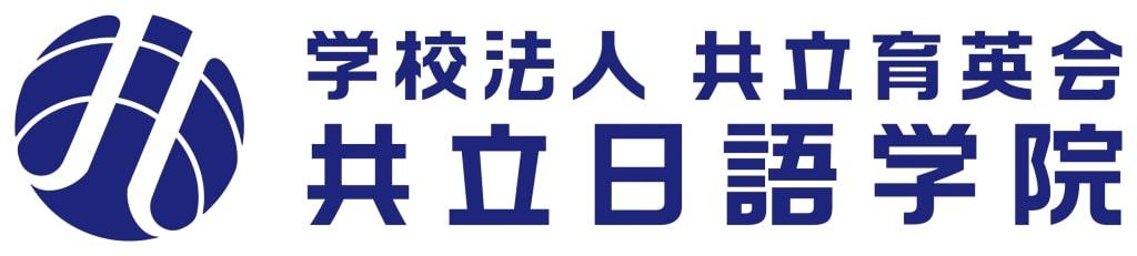 kyoritsu_logo-1